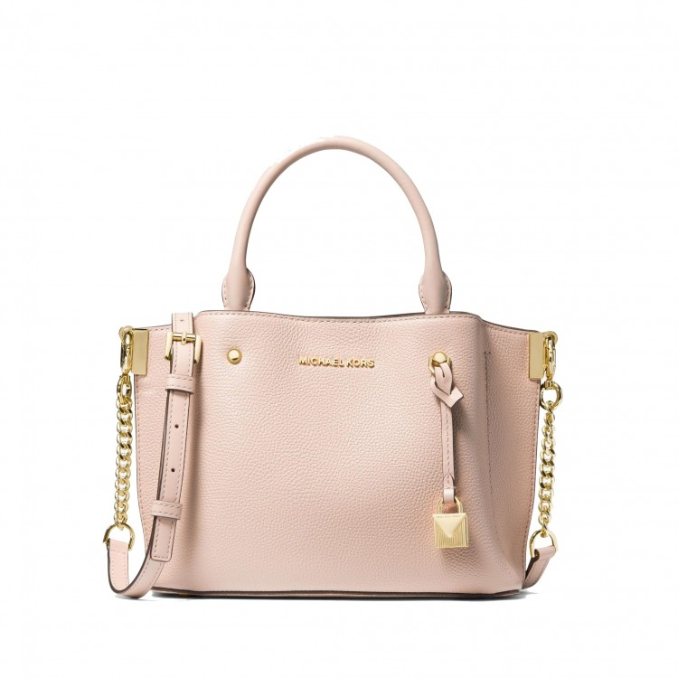 Сумка MICHAEL KORS Arielle Small Leather Розовая